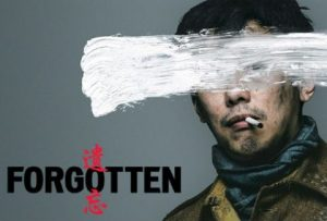 Forgotten - a play by Daniel York