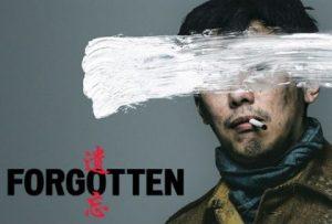 Forgotten - a play by Daniel York